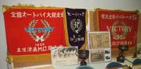 victory_flag