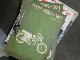 CIMG4989