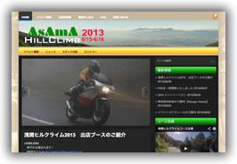 11_asama_hc