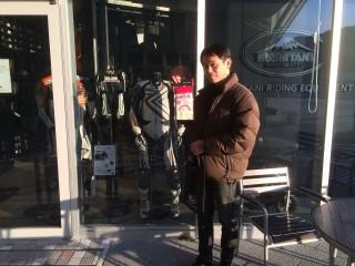 おなじく清水PA内にあるクシタニ清水店にて、お土産にレトロな「櫛谷商店」日本手ぬぐいを購入。