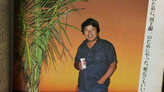 伊藤史朗(サイクルワールド1984年6月号より)